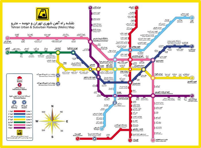 دانلود نقشه مترو تهران 98 با کیفیت بالا برای کامپیوتر و گوشی های اندرویدی