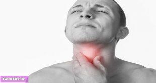 عفونت گلو, درمان عفونت گلو, عفونت گلو طب سنتی